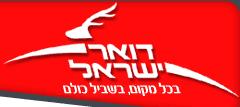 post-office-logo