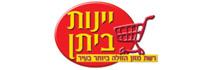 yeinot-bitan-logo