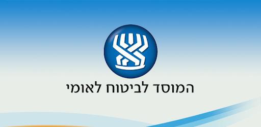 btl_logo