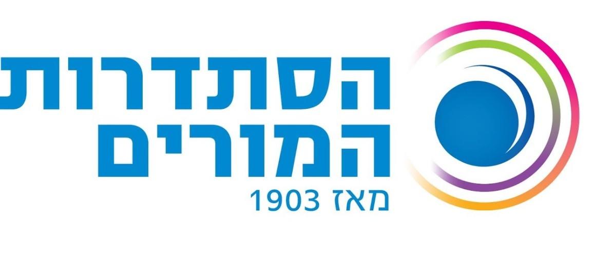 histadrut-morim-logo