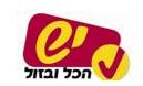 yesh-logo